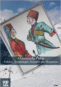 michailtschikatujew_abasinischeprosa