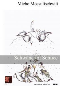 იოახიმ ბრიტცე – Joachim Britze 978-3-86356-170-3-210x300